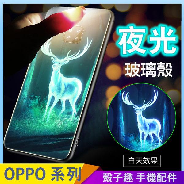 夜光玻璃殼 OPPO AX7 pro AX5 A3 A75S A73 A57 彩繪手機殼 卡通手機套 保護殼保護套 全包邊防摔殼