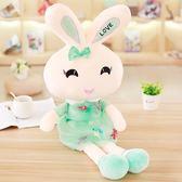 可愛兔子布娃娃小白兔公仔毛絨女孩睡覺抱枕大號兒童玩具圣誕禮物【交換禮物】