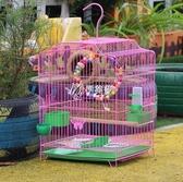 鳥籠 鳥籠鸚鵡八哥鷯哥虎皮相思鳥鴿子通用大號鳥籠養殖金屬鳥籠子 京都3CYJT