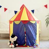 兒童帳篷兒童游戲帳篷蒙古包男孩女孩過家家 igo嬡孕哺 免運