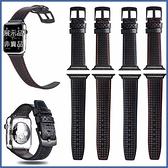 蘋果 碳纖紋錶帶 iwatch錶帶 apple watch錶帶 蘋果錶帶 皮革 錶帶