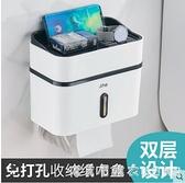 衛生間紙巾盒廁所免打孔創意防水廁紙抽紙捲紙手紙盒衛生紙置物架 美眉新品