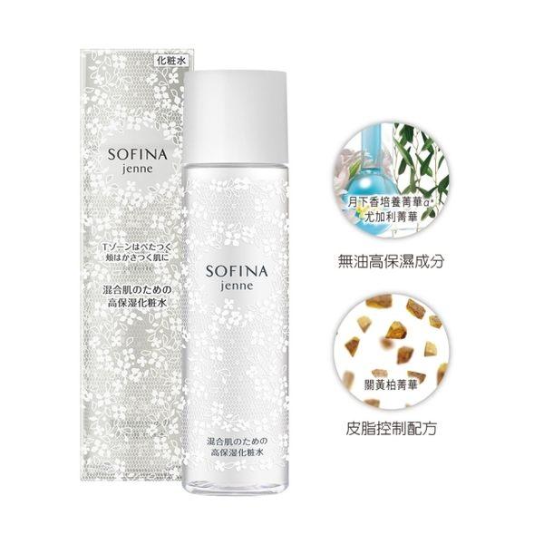 透美顏混合肌適用飽水控油雙效化妝水 140ml