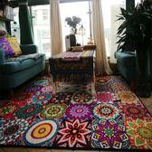 定制復古拼花民族風茶幾客廳地毯個性時尚家用榻榻米地毯現代簡約北歐   遇見生活