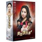 黃色復仇草 DVD [雙語版] ( 李幼...