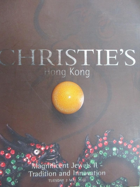 【書寶二手書T1/收藏_ZHU】Christie s_Magnificent Jewels II-Tradition…2000/5/2