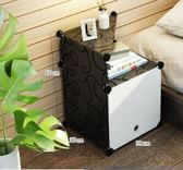 跨年趴踢購簡易床頭櫃簡約現代塑料臥室床頭收納櫃組裝迷你床邊小櫃子儲物櫃jy