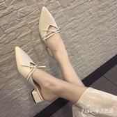 春季半拖鞋女中跟包頭外穿時尚懶人拖2020新款韓版粗跟尖頭穆勒拖 DR35340【Pink 中大尺碼】