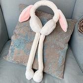 兒童耳罩 一捏耳朵會動兔子耳罩冬季女童男兒童可愛保暖防寒護耳暖耳包【快速出貨八折鉅惠】