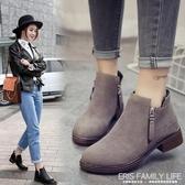 新款秋冬女短靴時尚馬丁靴圓頭單靴平底女靴中跟女鞋潮裸靴子 艾瑞斯居家生活