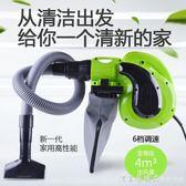 鼓風機大功率工業吸吹兩用小型家用220v除塵電腦吹風機清灰吸塵器 NMS漾美眉韓衣