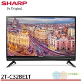 限區配送不安裝SHARP 夏普 32型Android智慧連網液晶顯示器 2T-C32BE1T