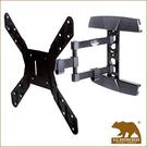 美國布朗熊 VCMB50 懸臂拉伸式-適...