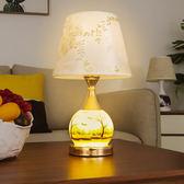 臥室臺燈溫馨床頭燈可調光簡約現代客廳節能暖光喂奶遙控臺燈 zm1011【每日三C】