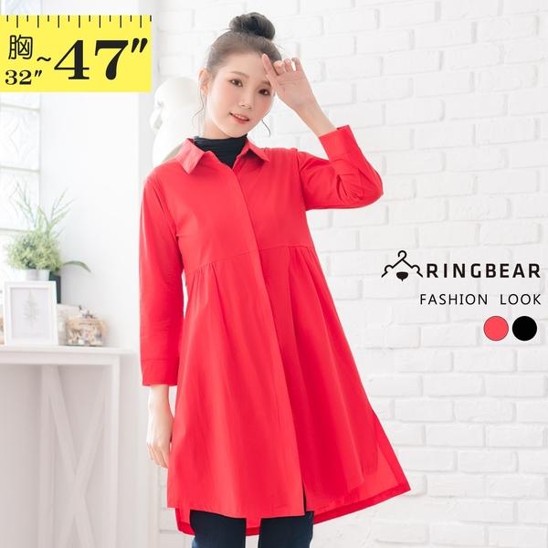大衣--知性美感收腰斗篷式長版過膝襯衫領七分袖風衣外套(黑.紅XL-3L)-J336眼圈熊中大尺碼