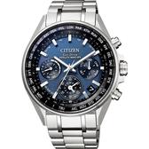 CITIZEN 星辰 光動能 鈦 GPS衛星對時手錶-藍x銀/44mm CC4000-59L