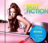 安室奈美惠 鑽漾精選 BEST FICTION CD附DVD 免運 (購潮8)