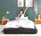 內置頭枕充氣床墊 Ac10867『時尚玩家』