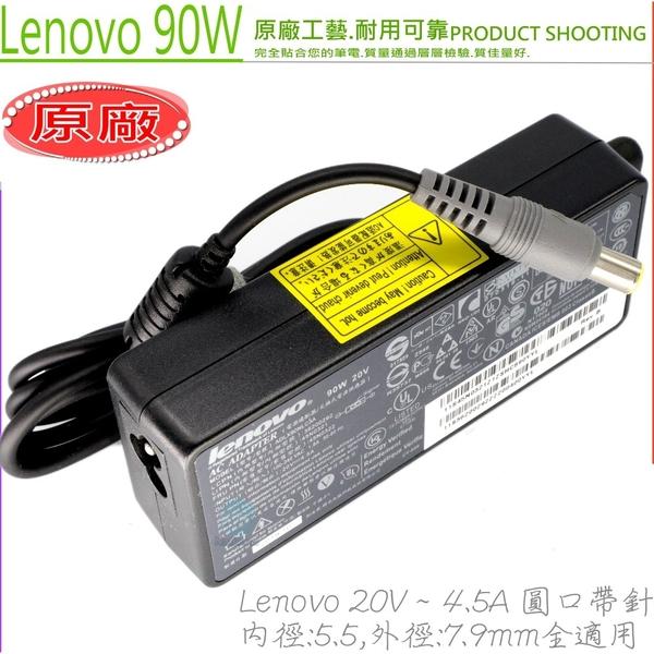 IBM 20V,4.5A,90W 充電器(原廠)-LENOVO 40y7659,Pa-1900 40y7660,42t5282,42t5283, X200s,X200t,X300,X60T,X61T