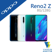 【贈隔熱碗+傳輸線+原廠擦拭布】OPPO Reno2 Z (8G/128G) CPH1951 6.5吋智慧型手機【葳訊數位生活館】