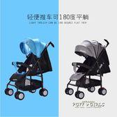 嬰兒手推車輕便折疊便攜式嬰兒推車可坐可躺寶寶四輪避震兒童推車