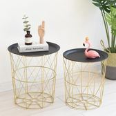 北歐風創意現代簡約鐵藝收納籃筐小茶幾家居客廳裝飾擺設沙髮邊桌 igo 遇見生活