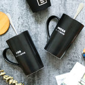 馬克杯創意黑白簡約潮流磨砂陶瓷杯子男女水杯情侶咖啡杯禮物免運直出 交換禮物