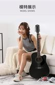 吉他 dodomi民謠吉他單板初學者學生男女41寸樂器新手入門練習木吉他自 阿薩布魯