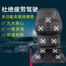 車家兩用電動按摩器 多功能全身按摩墊 頸肩腰背部熱敷汽車電動靠墊坐墊椅墊