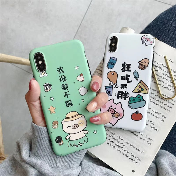 【SZ14】卡通小豬狂吃不胖 iphone XS MAX手機殼 iphone XR XS手機殼 iphone 8plus手機殼 i6s plus手機殼 iphone X