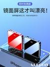 自帶線充電寶20000毫安超薄小巧便攜迷你大容量快充移動電源石墨烯適用蘋果手機專用共享超大