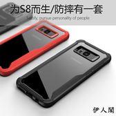 三星s8手機殼s8 保護套創意透明