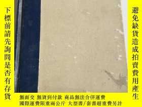 二手書博民逛書店英語法教學【罕見英文版】Y16857 ROBERT C.POOL