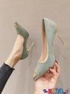 高跟鞋 韓版高跟鞋女春季新款金屬尖頭細跟絨面套腳單鞋淺口性感百搭鞋子新品