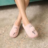 夏季月子鞋薄款包跟產后透氣室內孕婦產婦拖鞋夏天防滑厚底鞋QQ494『愛尚生活館』