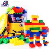 兒童大號顆粒塑料拼插積木寶寶益智拼裝桶裝3-6周歲男孩女孩玩具