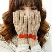 潤穎秋毛線可愛甜美女士加厚保暖韓版針織羊絨純羊毛手套 町目家