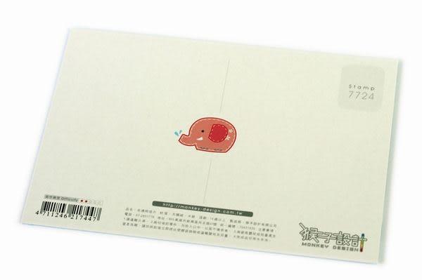 ☆猴子設計☆ 大象布偶明信片-明信片可以DIY成一個可愛布偶-可加購材料包