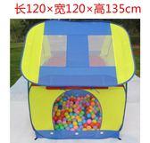 兒童帳篷游戲屋寶寶家用早教室內玩具女孩公主房子男孩小帳篷WY【寶貝開學季】
