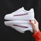 內增高小白鞋女2019新款百搭網紅女鞋子春款學生厚底白鞋夏季夏款