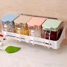 壁掛調料盒套裝家用組合裝調味品收納盒廚房調料罐鹽罐調料瓶塑料
