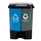 分類垃圾桶大號桶可回收雙桶腳踩家用廚余廚房50 80L其他 果果輕時尚NMS