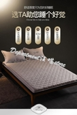 加厚床墊床褥1.5m床1.8米軟墊雙人家用褥子單人學生宿舍海綿墊被