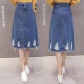 半身裙女新款牛仔裙高腰破洞毛邊半身裙A字中長裙送腰帶 烤肉節特惠