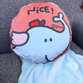 【P714星球】造型抱枕多用毯(多款任選)-品牌聯名獨家合作NICE