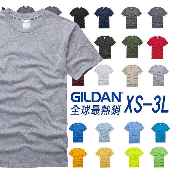 限時優惠 真心不騙 $99/件 短T GILDAN 76000素面圓筒T 短TEE 素色 T恤 圓領 多色 美國棉 團購 【30048】