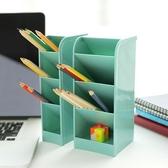 【超取299 免運】 多 斜插式收納盒1 大1 小筆筒桌上收納盒化妝刷筒