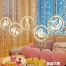 led滿天星星燈房間裝飾臥室布置小彩燈閃燈串燈網紅燈宿舍掛床上 創意新品