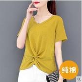短袖t恤女2020新款夏季純色純棉V領上衣服韓版寬鬆顯瘦洋氣百搭潮 韓國時尚週
