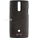 gamax Sony Xperia S  LT26i 時尚交織紋系列 保護殼◆送充電線一條◆